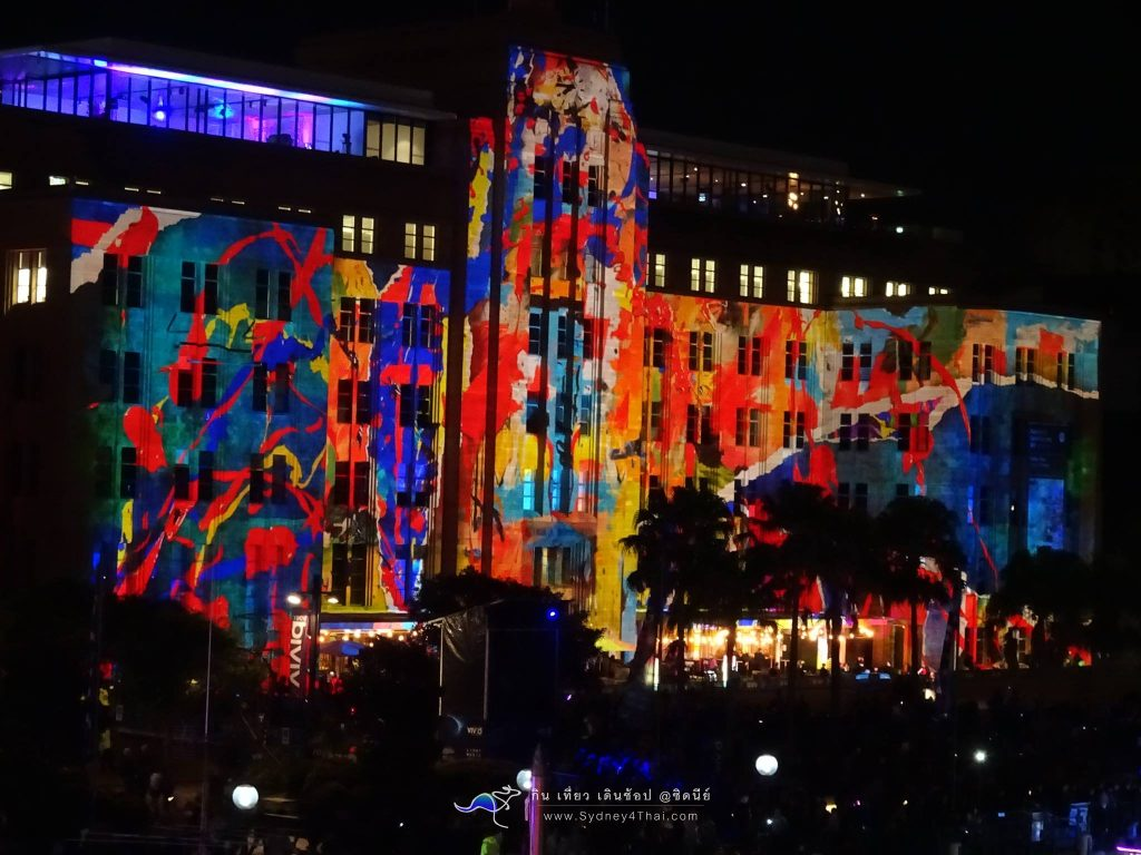 Sydney Vivid The Matter of Painting