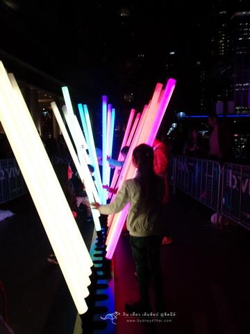 Sydney Vivid Actives Spectrum