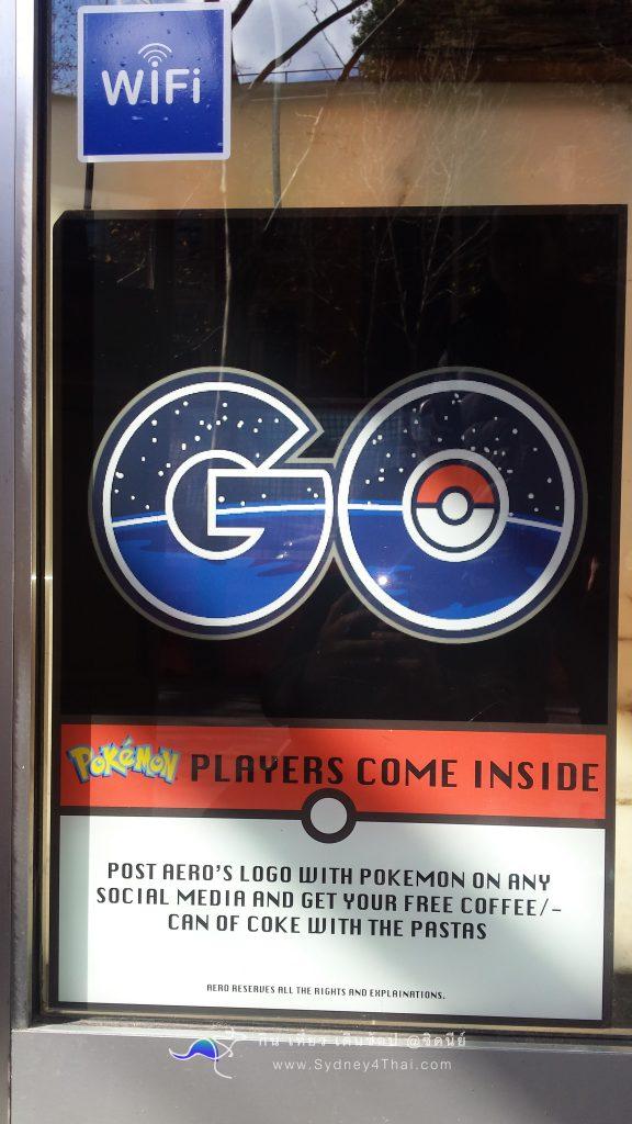 โปเกมอน โก Pokemon Go ร้าน AERO free drink