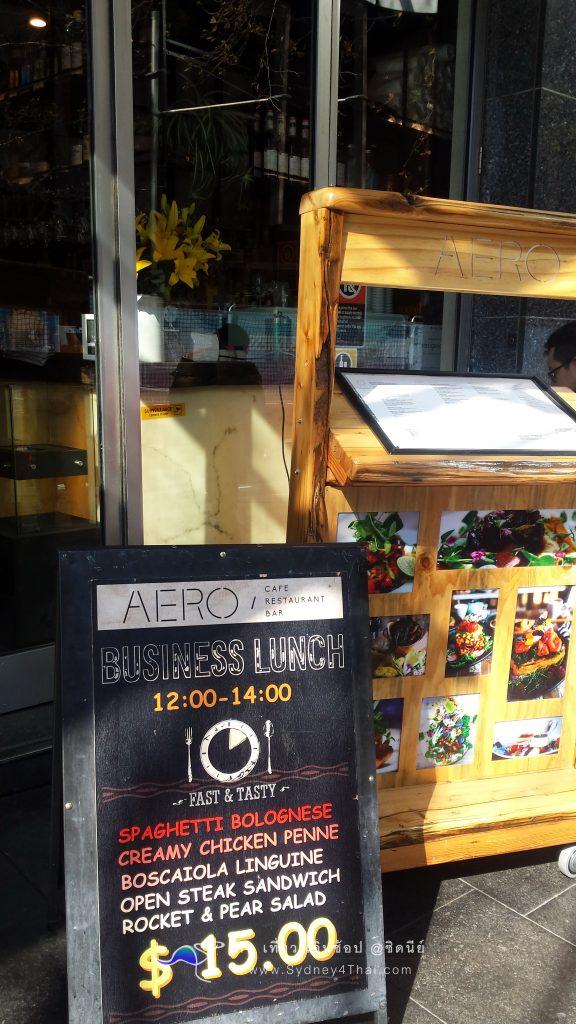 โปเกมอน โก Pokemon Go ร้าน AERO