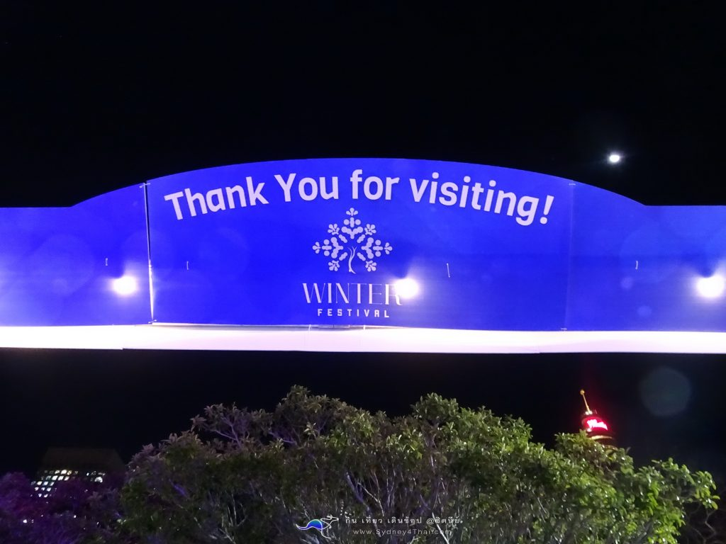 ซิดนีย์ Winter Festival thank you