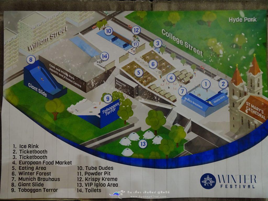 ซิดนีย์ Winter Festival map