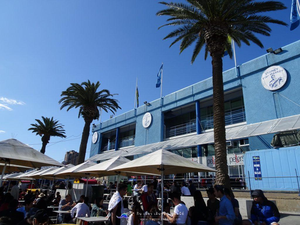 เที่ยว Fish Market Sydney 001
