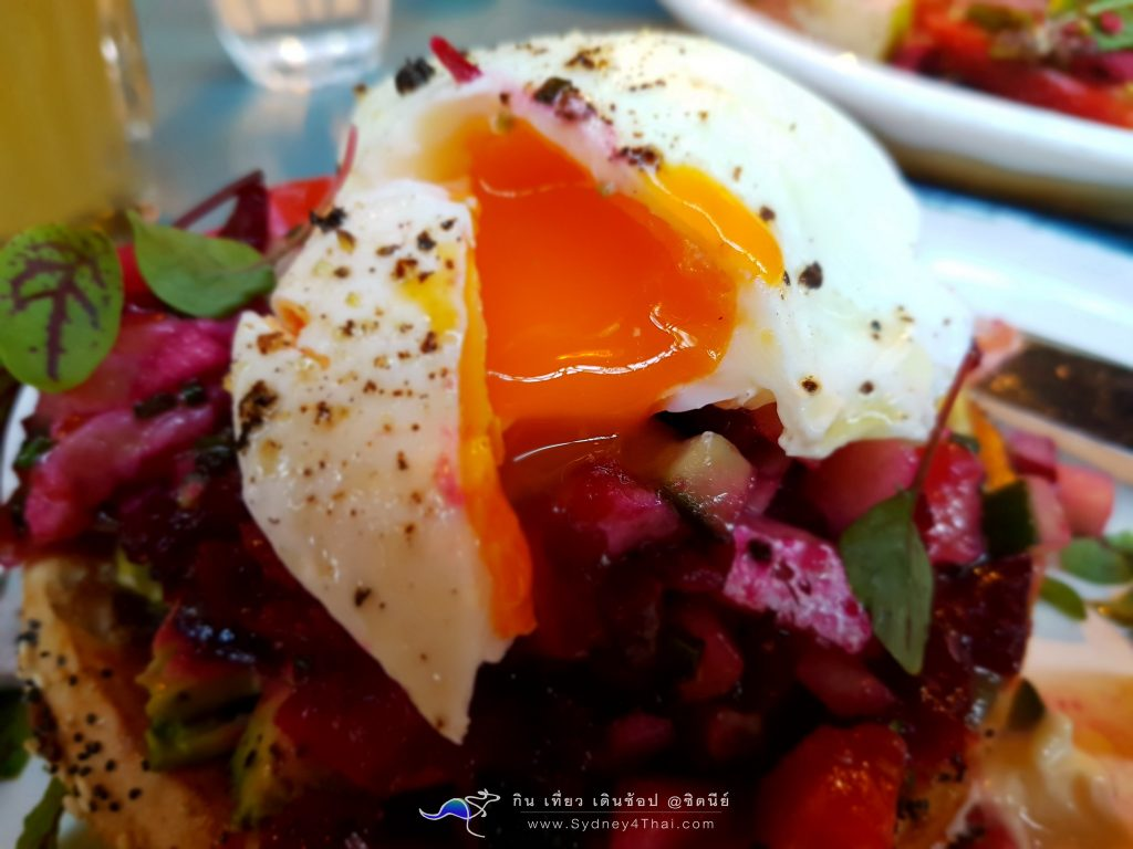 Flower Child Poached Egg by sydney4thai