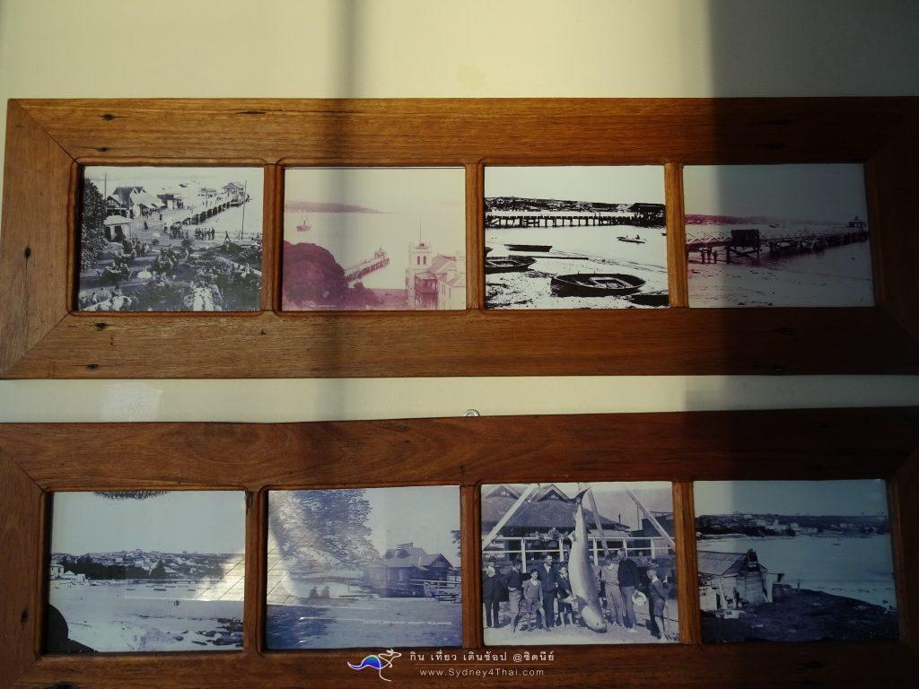 Watson Bay history