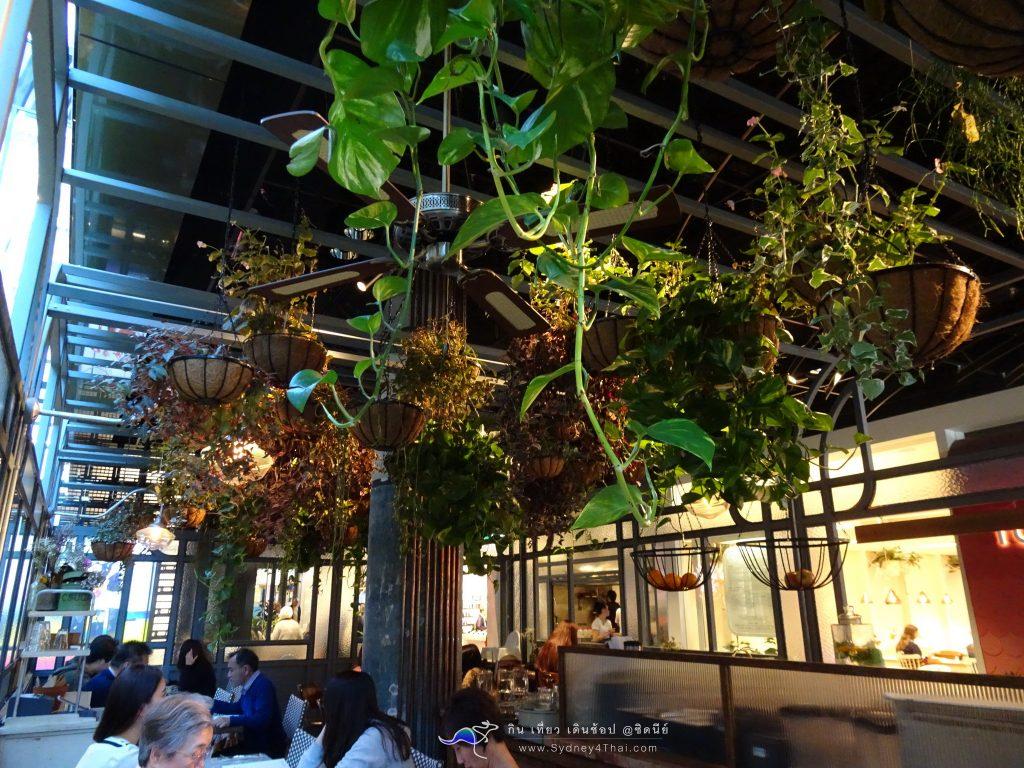 Flower Child Cafe by sydney4thai