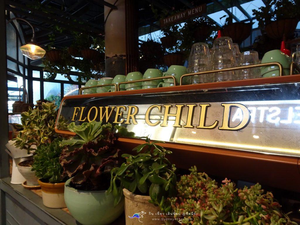 ตะลุยกิน Flower Child Cafe by sydney4thai