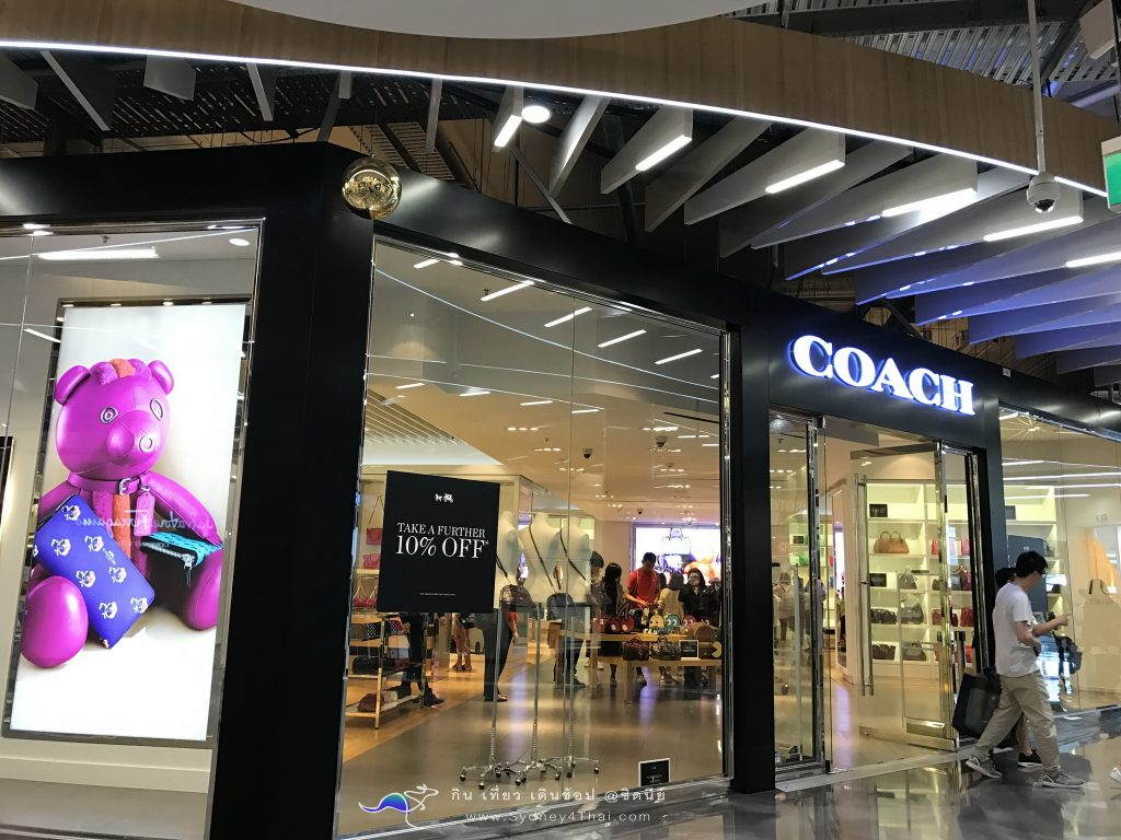 Shopping ลดราคา เกระเป๋า Coach DFO Homebush Sydney