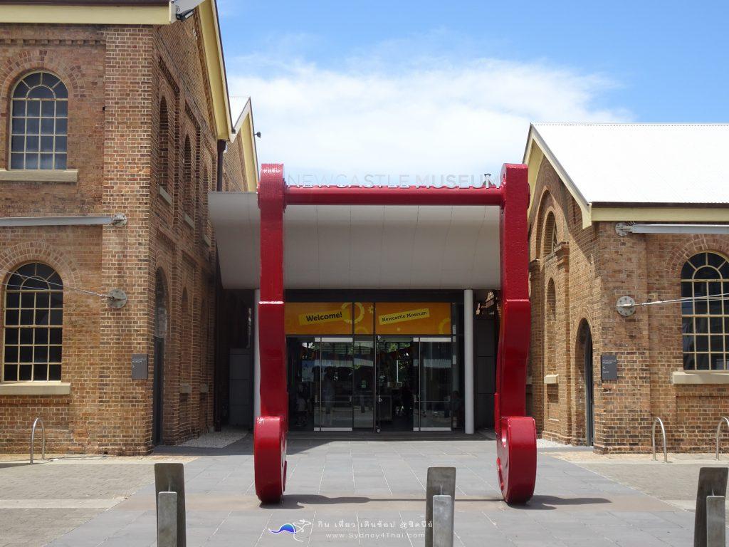 เที่ยว Newcastle Museum