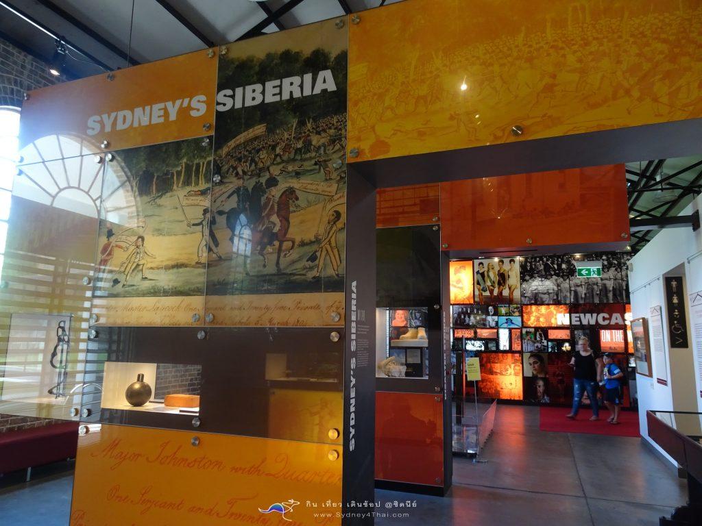 เที่ยว Newcastle Museum 001
