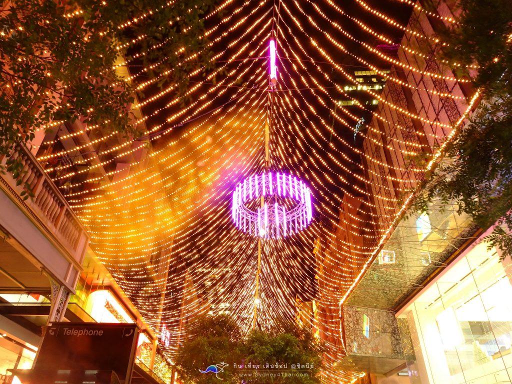 เที่ยว ซิดนีย์ ออสเตรเลีย ชม Christmas Light ที่ Westfield Sydney