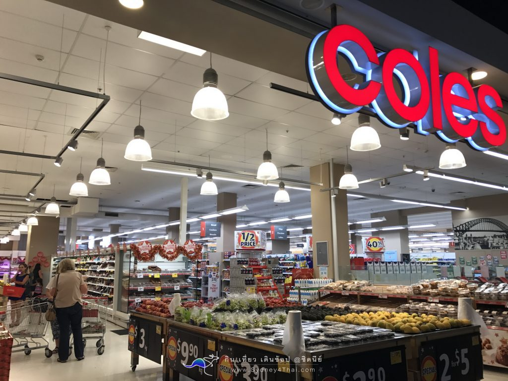 Shopping Coles Birkenhead Sydney