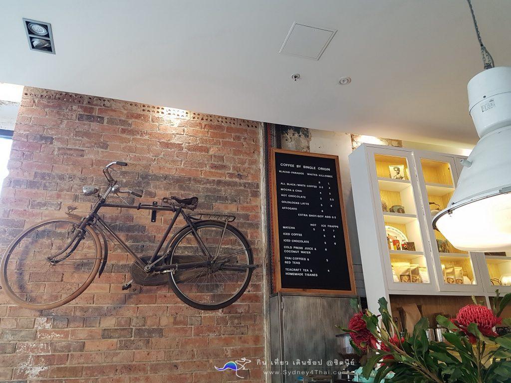 ร้านอาหารไทย กลาง ซิดนีย์
