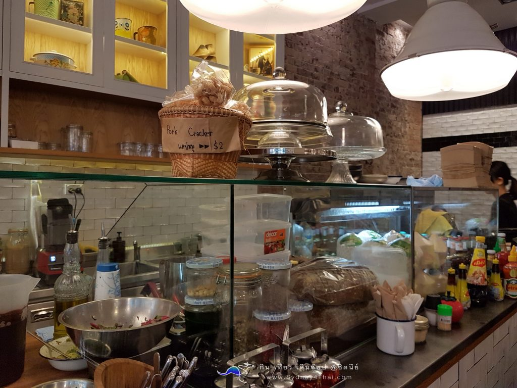 ร้านอาหารไทย กลาง Thai Town
