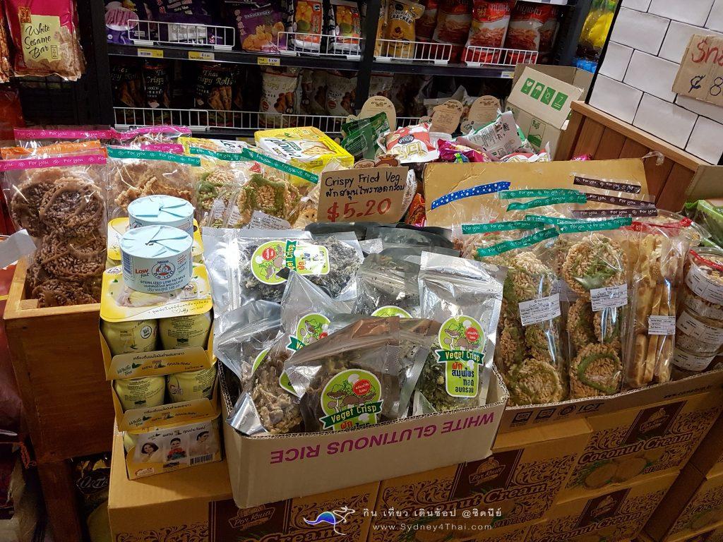 เมนูอาหารไทย ร้านอาหารไทย Sydney4Thai ช้อปปิ้ง -004
