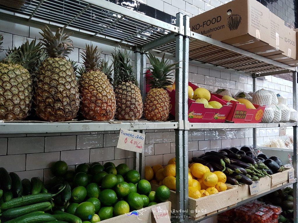เมนูอาหารไทย ร้านอาหารไทย Sydney4Thai ช้อปปิ้ง -002