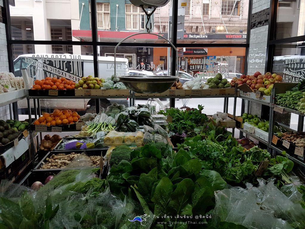 เมนูอาหารไทย ร้านอาหารไทย Sydney4Thai ช้อปปิ้ง -001