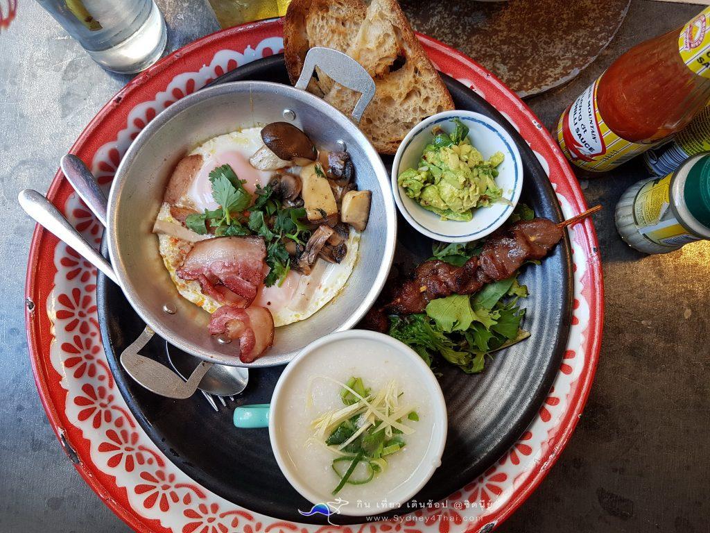 เมนูอาหารไทย ร้านอาหารไทย Sydney4Thai ตะลุยกิน