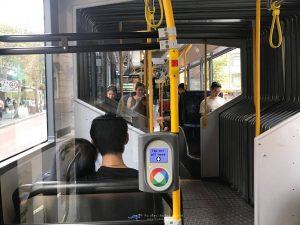 นั่งรถบัส ระบบขนส่ง สาธารณะ ซิดนีย์