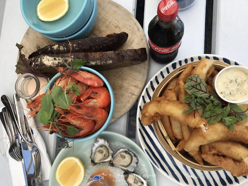 ตะลุยกิน ร้านอาหาร The Boathouse ที่ Balmoral - Mosman