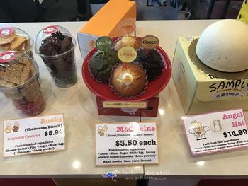 5+1 ร้านของหวาน ซิดนีย์ น่ารัก อร่อย เก๋ไก Uncle Tetsu's Japanese Cheesecake 5+1 ร้านของหวาน ซิดนีย์ น่ารัก อร่อย เก๋ไก
