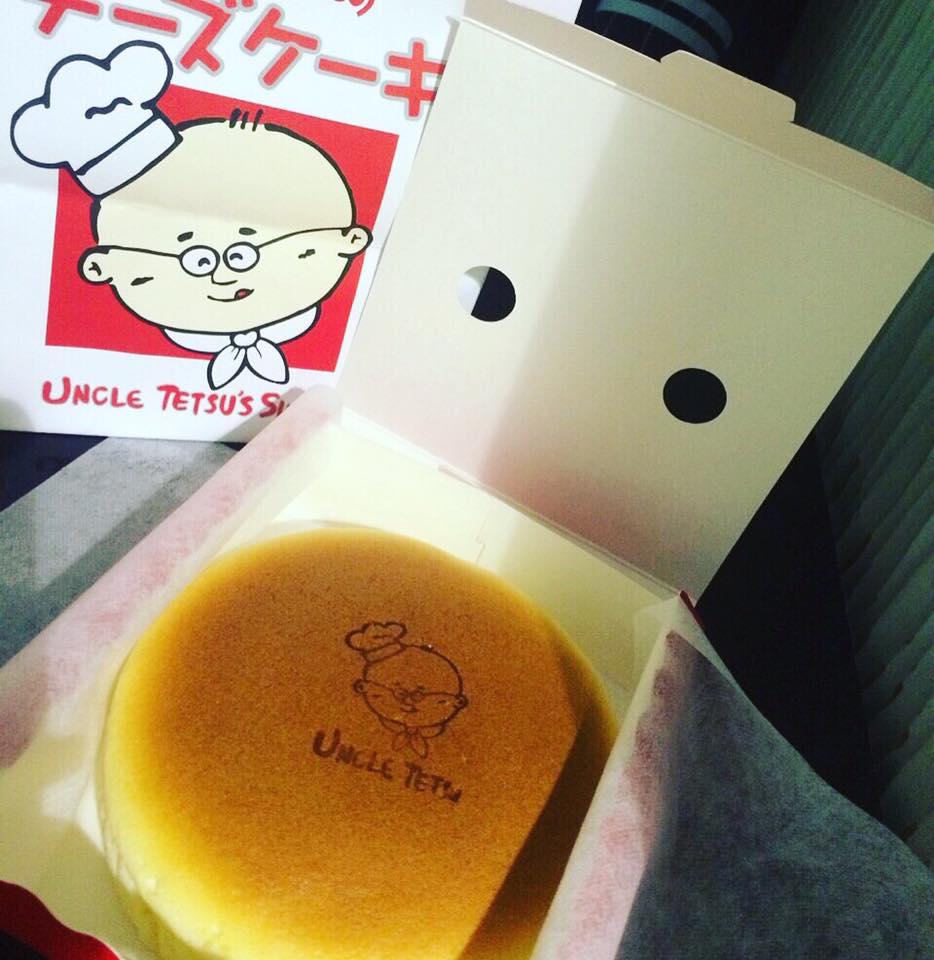 ร้านของหวาน Uncle Tetsu's Japanese Cheesecake