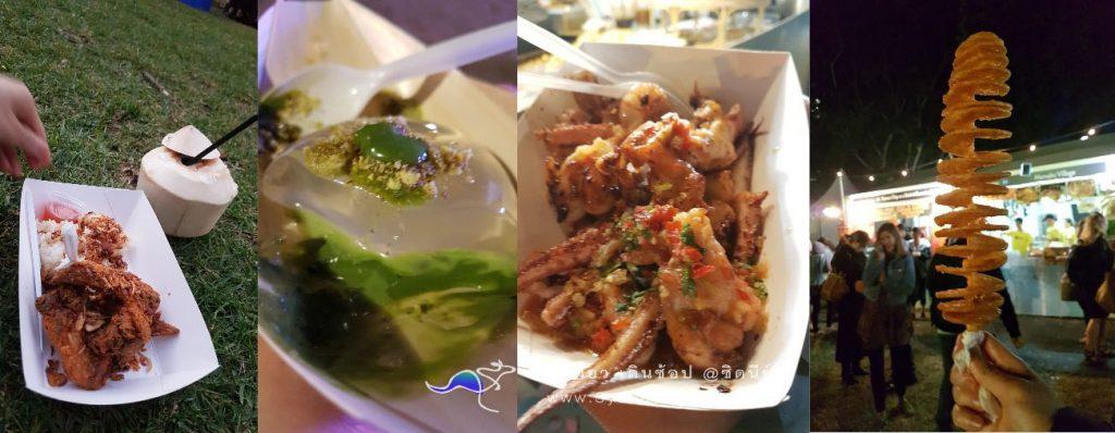 10 สถานที่ท่องเที่ยวซิดนีย์ Night Noodle Markets