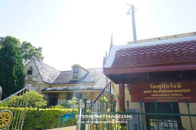 วัดไทยในซิดนีย์ วัดพุทธรังษี แอนนันเดล 002